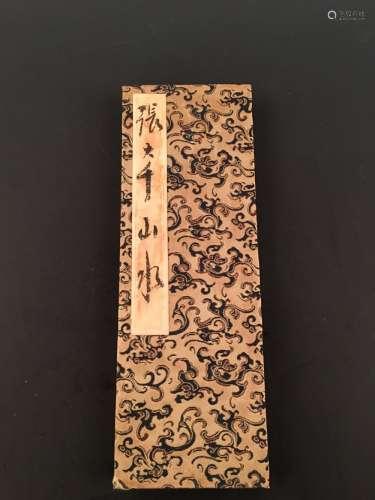Chinese Painting Album With Zhang Da Qian's Mark