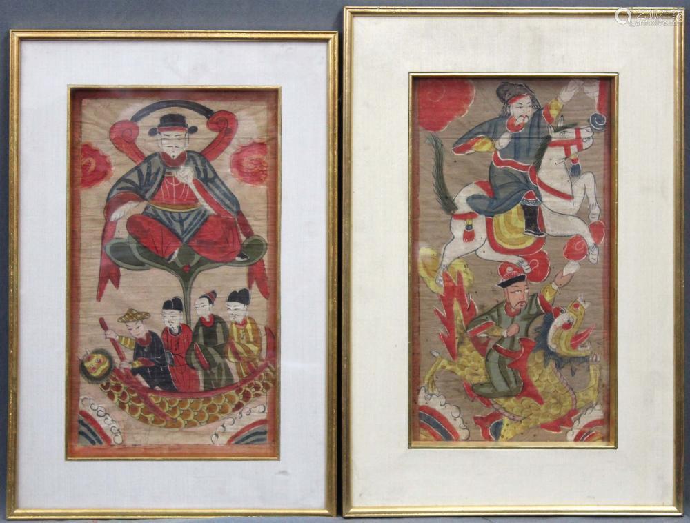 5 watercolors. China old.
