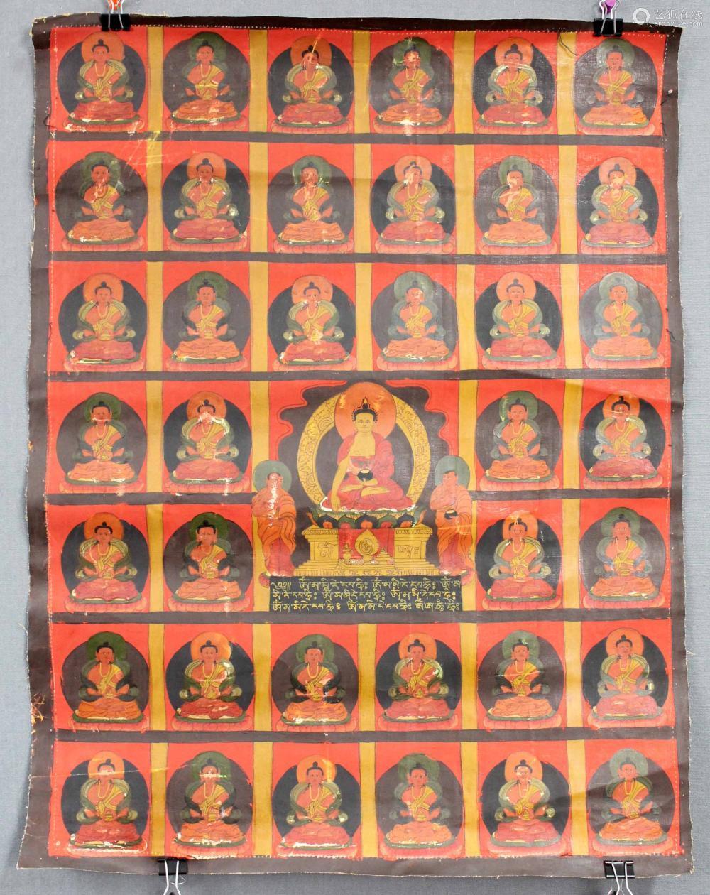 Buddha with 38 gurus, thangka, China / Tibet old.