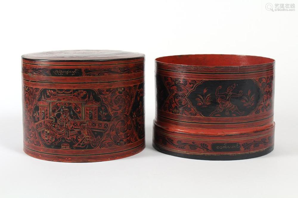 BURMESE LACQUER HSUN-OK OFFERING OR BETEL BOX - Comprised of three sections; wood and coiled bamboo construction with a layered base...