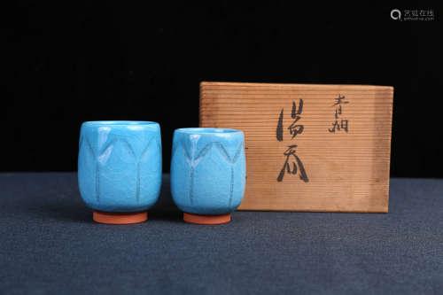 日本名家款青釉开片夫妻杯汤吞一套