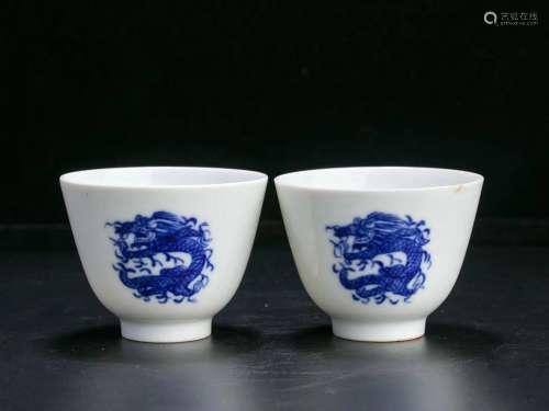 青花龙纹茶杯一对