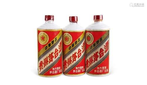 1979年贵州茅台酒(三大革命)