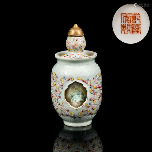 Qianlong Period Mark  Antique Snuff Bottle