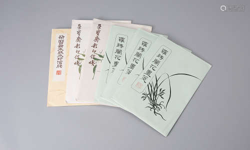 榮寶齋木板水印信箋三函(4張/函)、朵雲軒木板水印信箋三函(4張/函)