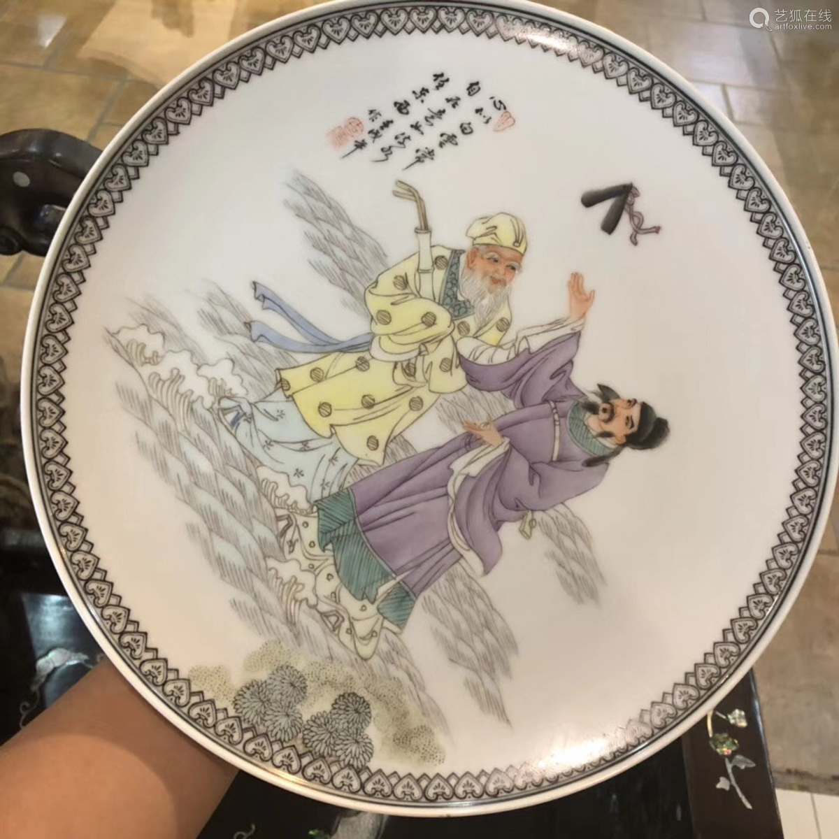 17-19TH CENTURY, A IMMORTAL PATTERN PLATE, QING DYNASTY
