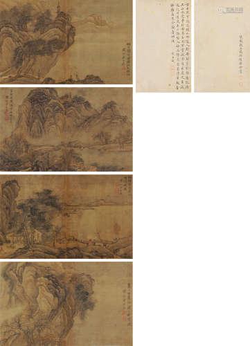 方士庶(1692~1751) 山水 (四帧) 手卷 设色绢本