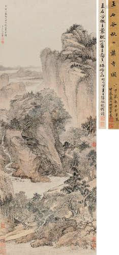 王翚(1632-1717) 1674年作 秋山萧寺图 立轴 设色纸本