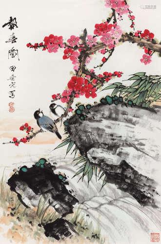 田世光(1916~1999) 报春图 立轴 设色纸本