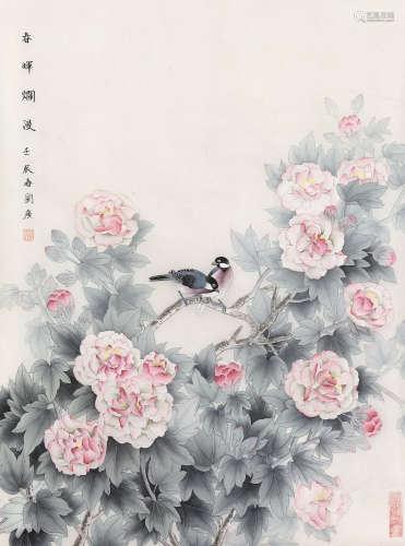刘广 2012年作 春晖烂漫 镜心 设色绢本