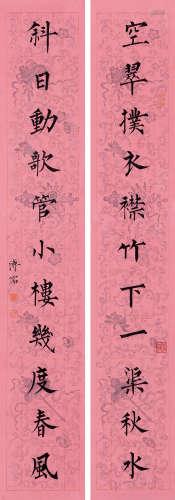 溥儒(1896~1963) 楷书十一言联 镜心 水墨笺本