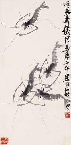 郭秀仪  齐白石 1952年作 墨虾 立轴 水墨纸本