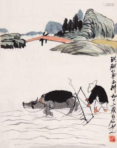 齐白石(1864~1957) 1952年作 耕牛图 镜心 设色纸本