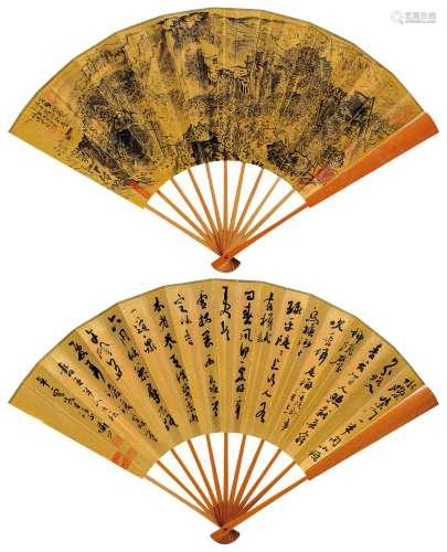 陆俨少(1909-1993) 万壑树声满 成扇 水墨金笺