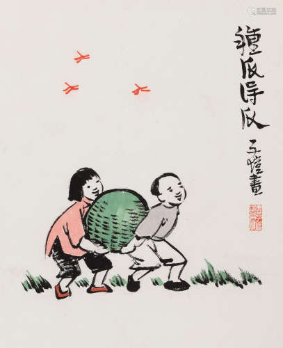 丰子恺(1898-1975) 种瓜得瓜 镜心 设色纸本