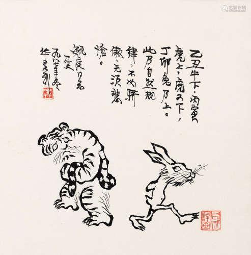 华君武(1915-2010) 1987年作 寅虎卯兔 立轴 水墨纸本
