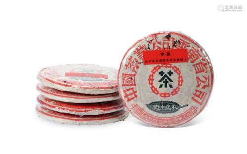 九六年勐海野生乔木青饼
