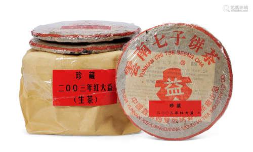 二○○三年红大益青饼