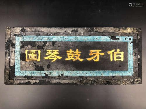 A BOYAGUQIN CHARACTERS INK STICK