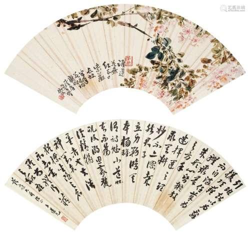 陈师曾(#)  王道元(近代) 书画合璧 扇面片 设色纸本