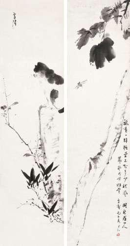 王雪涛(1903~1982) 1936年作 花卉动物 (二幅) 镜心 水墨纸本