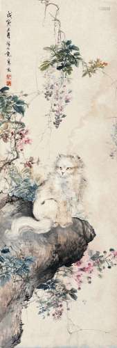 颜伯龙(1898~1954) 1938年作 花卉小猫 镜心 设色纸本