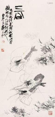 齐子如(1902~1955) 1945年作 三公 立轴 水墨纸本