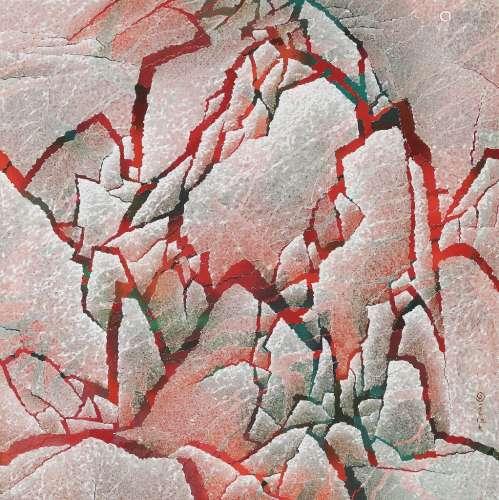 仇德树(B.1948) 2012年作 裂变 亚克力、水墨宣纸裱于布面