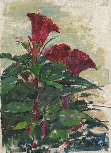 冯法祀(1914~2009) 1986年作 鸡冠花 布面油画