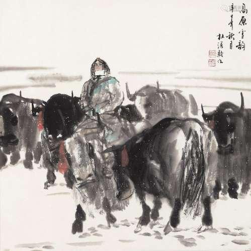 杜滋龄(b.1941) 2001年作 高原雪韵 纸本设色