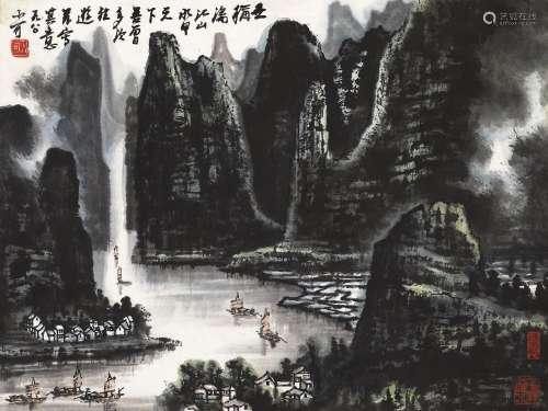 李小可(b.1944) 1980年作 漓江山水 纸本设色