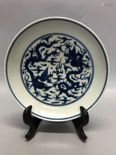 14-16TH CENTURY, A BLUE&WHITE PLATE, MING DYNASTY