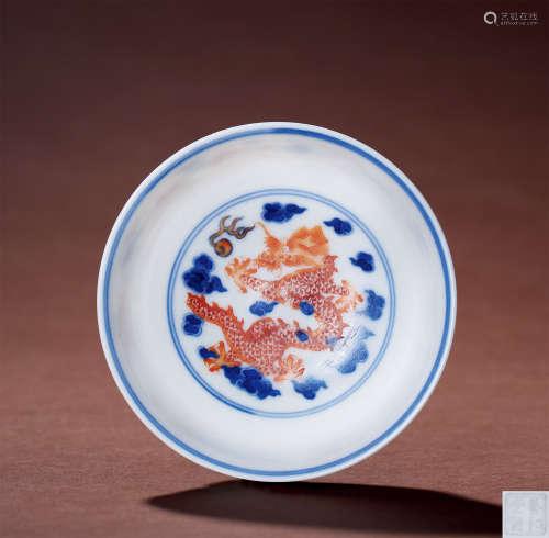 清 青花矾红龙纹小盘