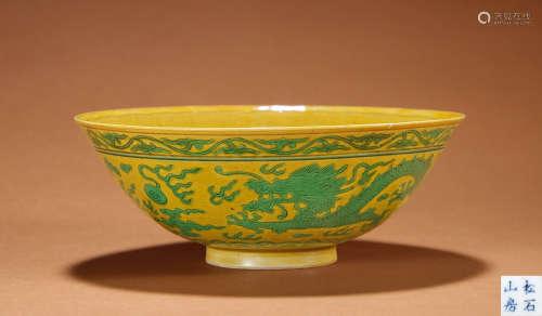 清 黄地绿彩云龙纹碗