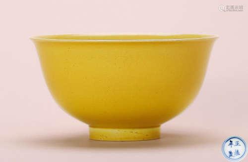 清早期 黄釉碗