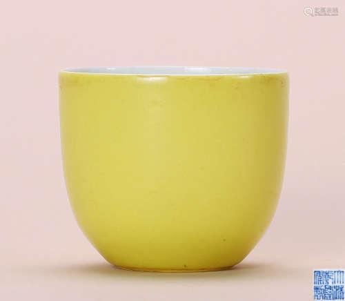 清 柠檬黄釉杯