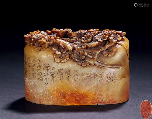 清 寿山石雕喜鹊登梅印章