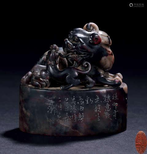清 寿山月尾冻石望子成龙印章