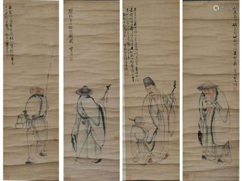 Set of Four Paintings by Feng Qi (1891-1975)