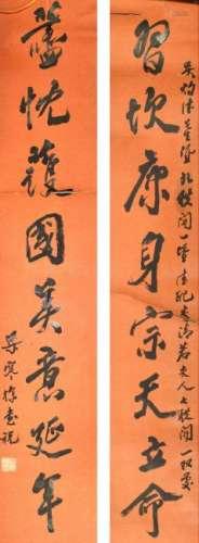 Calligraphy Couplet for Wu Shoude, Liang Hanchao