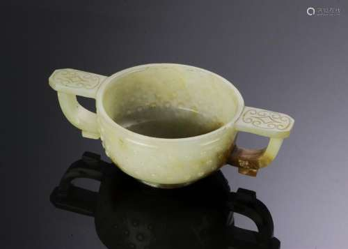 Chinese Jade Libation Cup, Ming Dynasty