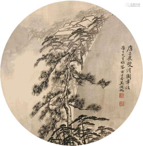 吴湖帆 山水 团扇 镜片 纸本