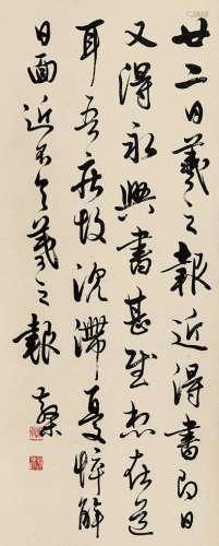 邓散木 书法 立轴 纸本