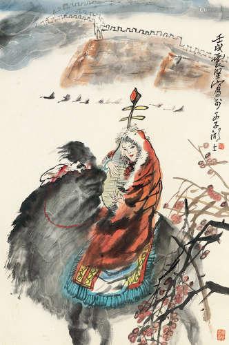 李震坚(1921~1992) 人物 设色纸本 立轴