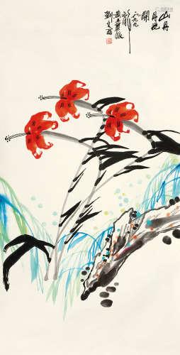 刘文西(b.1933) 山丹丹花开 设色纸本 镜芯