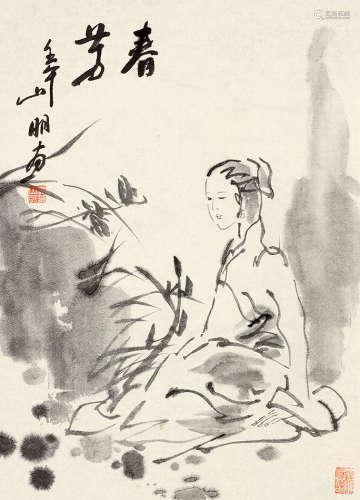 吴山明(b.1941) 春芳 水墨纸本 立轴