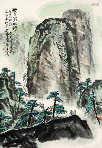 冯建吴(1910~1989) 烟雨涐山行 设色纸本 镜芯