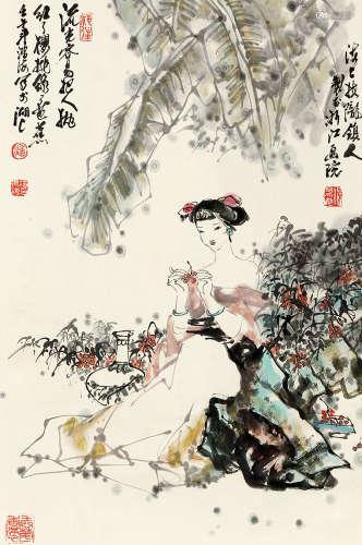 潘鸿海(b.1942) 红樱桃绿芭蕉 设色纸本 立轴