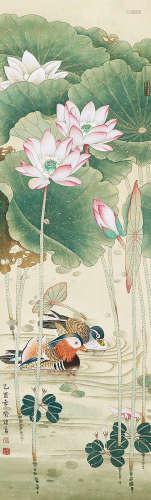 喻继高(b.1932) 荷塘鸳鸯 设色纸本 镜芯