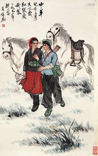 吴奇峰(b.1937) 不爱红装爱武装 设色纸本 镜芯